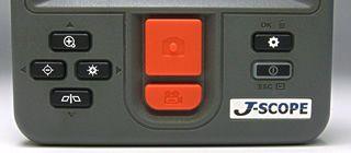 ボタンひとつで市販のSDカードに記録が可能
