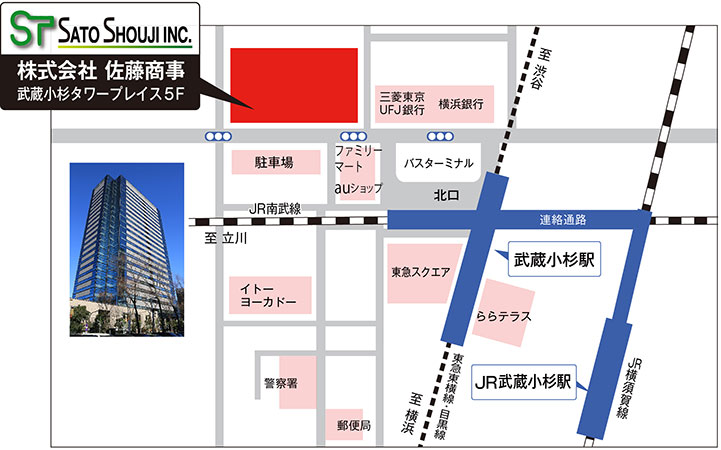 佐藤商事アクセスマップ