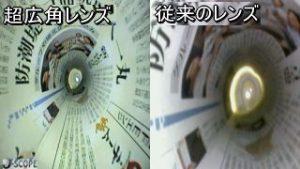 管の壁面もよく見える側視調査が簡単に